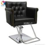 椅子のスタイルを作っている卸し売り標準的なヘアーサロンの横たわる理髪師
