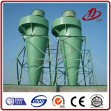 Séparateur cyclonique de dépoussiérage et de filtration d'air pour l'exploitation industrielle