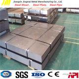 DIN 1.2080 холодной стальной пластиной пресс-формы работы