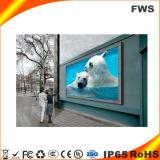 Для использования вне помещений P8 полноцветный светодиодный видео на стену