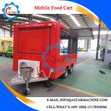4 Rad-elektrischer gefahrener Bus-Typ Nahrungsmittelverkauf-Dreiradkarre