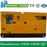 Shangchai Sdec 엔진을%s 가진 주요한 힘 450kw/562.5kVA 방음 디젤 엔진 발전기 세트