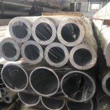 Труба большого диаметра 5052 H32 безшовная алюминиевая