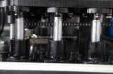 機械を作る平底のペーパーティーカップ
