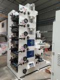 La flexographie Machine avec découpe rotatif et la plastification