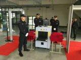 X Strahl-Gepäck-Prüfungs-Maschine