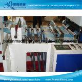 冷たい切断の圧延の袋作成機械のヒートシール