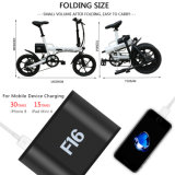 電気バイク、Shimano 6の速度を折る16インチのAlの合金