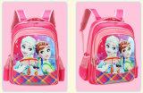 Os desenhos animados do saco de escola de cinco crianças à moda retratam o saco de ombro do dobro da trouxa da escola para a pupila Studets da escola preliminar