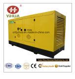 リカルドのディーゼル発電機セット125kVAのための格好良いデザイン中国エンジン