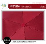 최고 소형 캡슐 우산이 최고 여자 친구 선물 비 우산 빨강에 의하여 5 접혔다