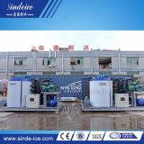 10 Your Per Day Industrisl/Broad Sized Dry Flake Ice Machines for Concrete Mixing Project/Fishery/Meat with This Approved and Evaporator Coil-Produce