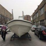 판매를 위한 섬유유리 26FT Panga 어선