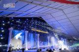 音楽コンサート及び展覧会Conapyのための60X100mの巨大なテントホール