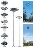 18-45meters屋外空港海港のドックのための高いマストの照明