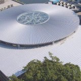 Le vert des matériaux de construction en aluminium et magnésium Manganèse panneaux de toiture en métal