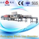 ペットびん(YCTD)のための自動PEのフィルムの熱の収縮包装機械