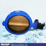 Válvula de borboleta da flange do bronze de alumínio C95400/C95800 do ANSI/JIS/API609/Awwa