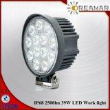 2500lm 5インチ39W LEDのヘッドライト