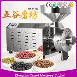 Banheira de venda do arroz rebarbadora de milheto Moinho de Milho Milho da Máquina
