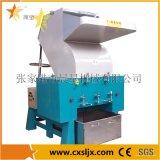 기계를 분쇄하는 폐기물 플라스틱 관 또는 단면도 또는 바 또는 악대