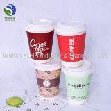 Taza de papel impresa blanca de Kraft de la taza de papel del café de la venta caliente del papel del doble del café disponible de la pared
