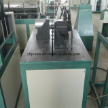 プラスチックEPEエヴァPP PS PEのフィルムの泡のコーティングUの管シート機械
