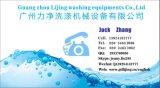 De secagem industriais da máquina comercial da lavanderia limpam com a aprovaçã0 do Ce