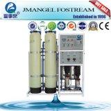 Bon après l'eau de mer de service petite usine de dessalement