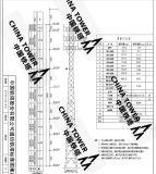 Tri-Трубчатая башня телекоммуникаций Mgt45