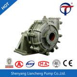 고압 수평한 진창 자갈 광업 슬러리 펌프