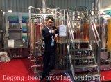 Equipo micro de la cervecería de Degong China para la venta