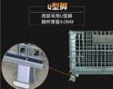 Jaula del almacenaje del acoplamiento de alambre de acero para el almacén y la logística