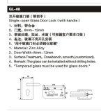 Gl-08 Doble-Abren el bloqueo de puerta de cristal con la maneta