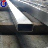 Tubo del cuadrado del acero inoxidable, precios del acero inoxidable del tubo