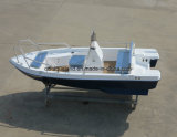 Aqualand 4.6m 15フィートのガラス繊維の漁船(150)