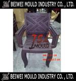 注入プラスチックアーム椅子型