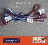 12V暖房ワイヤー