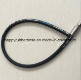 Труба высокого гибкого трубопровода давления гидровлическая резиновый