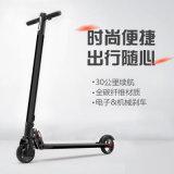 Les adultes à deux roues scooter Nouveau Style