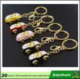 선전용 열려있는 차 Keychain