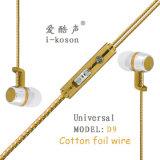 최고 판매 에서 귀 OEM 로고 특허 디자인 이어폰