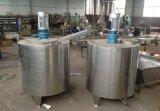 Réservoir de mélange aseptique d'acier inoxydable pour l'industrie pharmaceutique