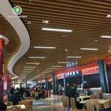 Usine de la vente directe de l'aluminium pour plafond décoratif décoration commerciale