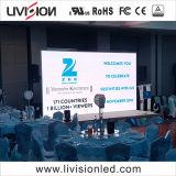 展示会、会議及びイベントのためのP3.9屋内LEDのビデオスクリーン