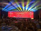 L'aluminium Location Die-Casting P4mm Affichage LED couleur intérieure pour la publicité
