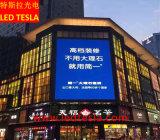 LED de plein air de haute qualité de l'écran vidéo mur / Affichage du panneau à LED RVB pour la scène disco (P6 du module d'éclairage)