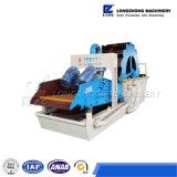 Neuer leistungsfähiger Silikon-Sand-waschende Pflanzenmaschine mit Faktor-Preis