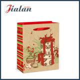 Мешок подарка высокого качества Handmade для упаковки подарка