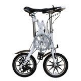 X形フレームデザイン14インチの折るバイクShimano 7 速度